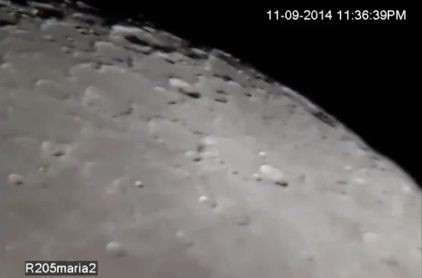 Lunar Hologram Wave Captured Again!