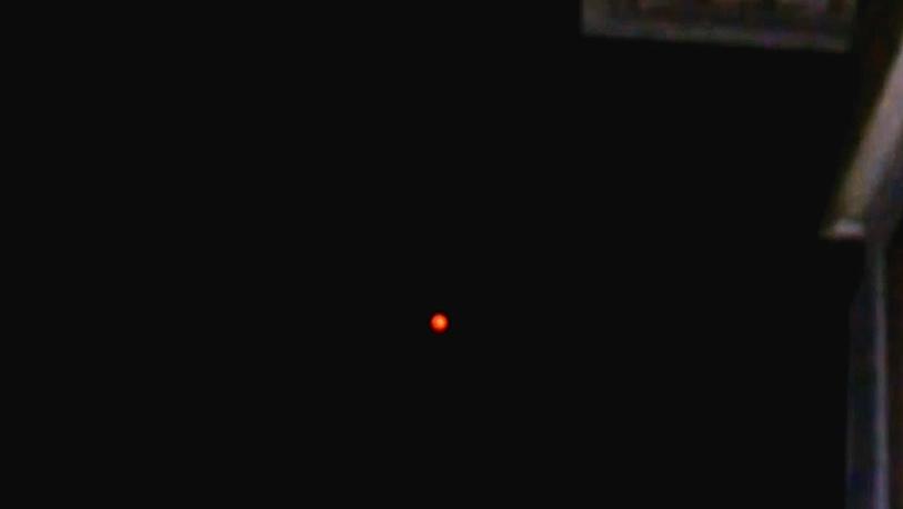 UFO Sighting Over Rochester NY